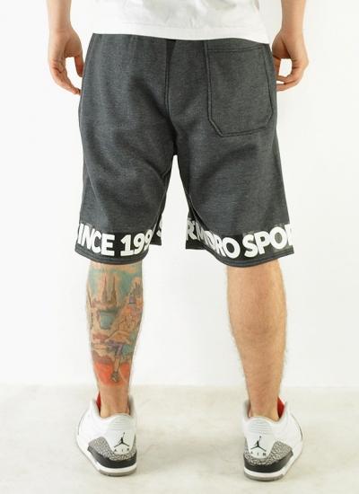 Moro Sport  Simple Shorts Chr