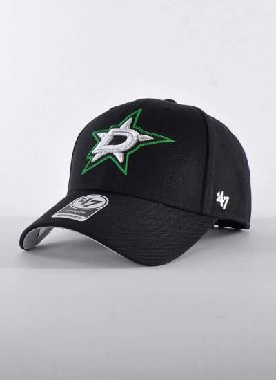47 Brand  MVP NHL Stars