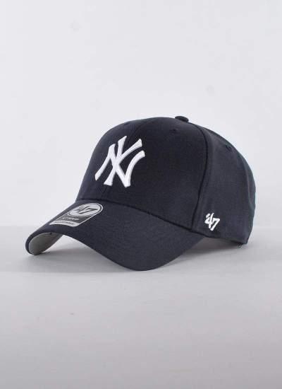 47 Brand  MVP NY Yankees granat